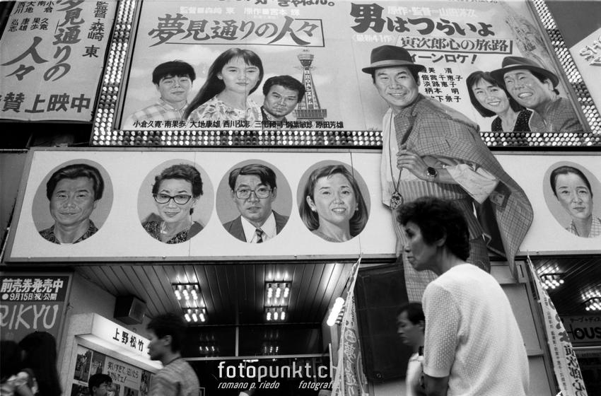 http://romanoriedo.ch/files/gimgs/6_tokyo-cinemas.jpg